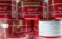 Kem Toàn Thân Body Cream SAN – EI dưỡng Trắng Tẩy Tàn nhang Tế B